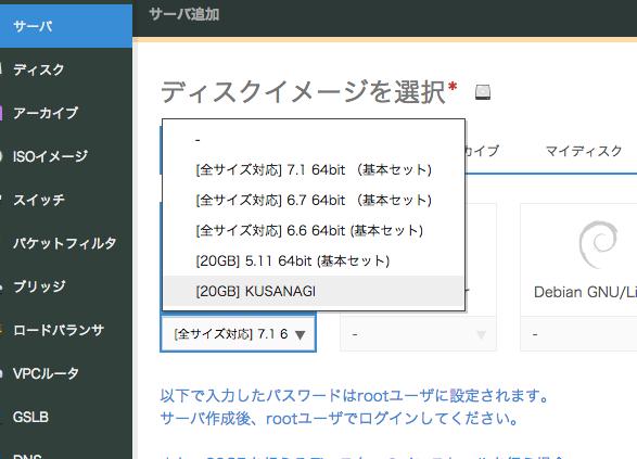 image-select.png